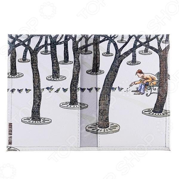 Обложка для паспорта двухсторонняя Mitya Veselkov «В зимнем парке» уроки каллиграфии в зимнем крыму