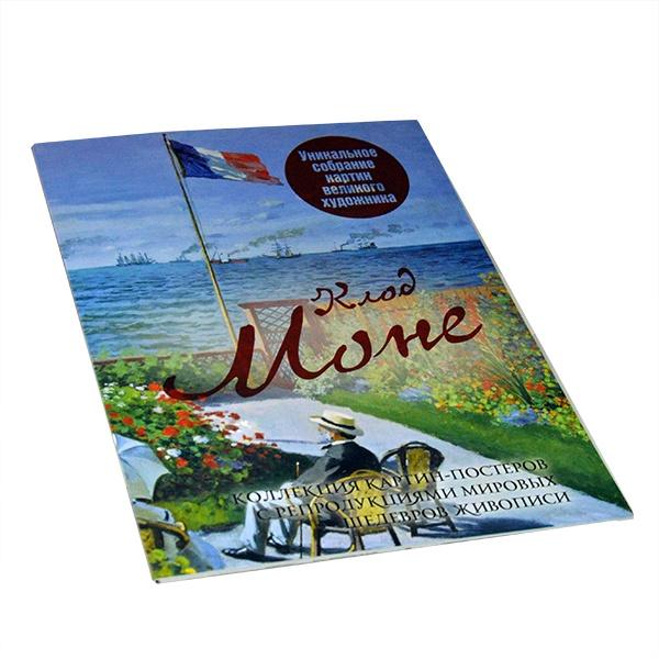 Оскар Клод Моне 1840 1926 знаменитый французский художник, один из основателей импрессионизма. Он произвел настоящую революцию в мире искусства, начав использовать новые технические приемы и обновив теорию цветовой гаммы. Неповторимый стиль Клода Моне нельзя спутать ни с чем. Его картины, воздушные, полные цвета и жизни, заслуженно остаются фаворитами как у взыскательной публики, так и у людей, далеких от искусства. В нашем подарочном издании вы найдете наиболее известные картины великого художника: Японский мостик , Впечатление. Восходящее солнце , Пруд с водяными лилиями , Водяные лилии , Руанский собор , Мост Ватерлоо , Прогулка. Женщина с зонтиком , На лугу , Пруд с водяными лилиями и тропинка у воды , Женщина в саду Сент-Андрес .