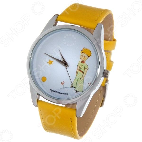 Часы наручные Mitya Veselkov «Маленький принц» Color часы наручные mitya veselkov райский сад color