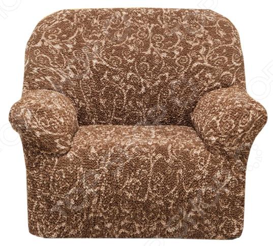 Натяжной чехол на кресло «Виста. Инка»Чехлы на кресла<br>Натяжной чехол на кресло Виста. Инка подарит вторую жизнь старому креслу. Вам надоело однообразие, хотите обновить приевшийся интерьер Совсем не обязательно для этого покупать новую мебель, ведь сегодня можно легко подобрать красивый чехол из богатого ассортимента. При этом изделие выполняет не только эстетическую функцию, но и защитную: от случайных пятен, царапин, протирания и шерсти животных.  Однако чехол окажется полезен и в другой ситуации. Допустим, вы сделали ремонт в комнате, и старое кресло уже не вписывается по стилю в интерьер помещения. Не беда! Просто подберите подходящий чехол и готово. Он без особого труда надевается на кресла практически любого типа и также легко снимается. Изделие сшито из приятной на ощупь ткани, обладающей следующими свойствами:  прочность и износостойкость;  хорошая растяжимость благодаря эластичным нитям в составе ткани;  устойчивость к деформации даже после стирки ;  долго сохраняет свой оригинальный цвет.  Материал не требует особого ухода. Допускается ручная или машинная стирка при температуре от 30 до 40 C без применения отбеливающих средств. Одежда для вашей мебели Способов обновить старую мебель не так много. Чаще всего приходится ее выбрасывать, отвозить на дачу или мириться с потертостями и поблекшими цветами. Особенно обидно избавляться от мебели, когда она сделана добротно, но обивка подвела. Эту проблему решают съемные чехлы для мебели, быстро набирающие популярность в России.  Незаменимы чехлы для мебели в домах с маленькими детьми и домашними животными, в гостиных, где устраиваются застолья и посиделки, в интерьерах офисов. В съемных квартирах они помогут сохранить чистоту и гигиеничность. Но все-таки главное их предназначение это эстетическое обновление интерьера. Узнайте больше о плюсах приобретения еврочехлов:  Дизайн еврочехлов исполнен в русле самых свежих трендов рынка интерьерного текстиля. В линейке еврочехлов вы найдете подходящий вариант для воплоще