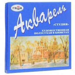 Купить Акварель художественная Гамма «Студия»: 12 цветов