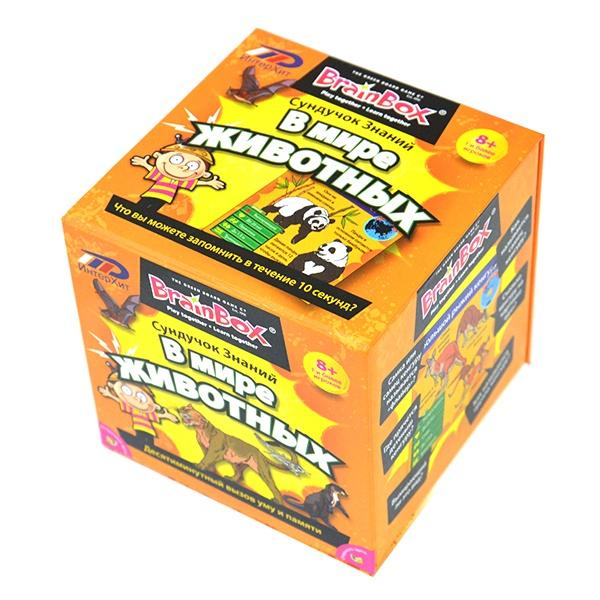 Сундучок знаний BrainBox «В мире животных» настольные игры brainbox сундучок знаний в мире животных