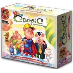 Купить Игра настольная Мир Хобби «Свинтус юный»