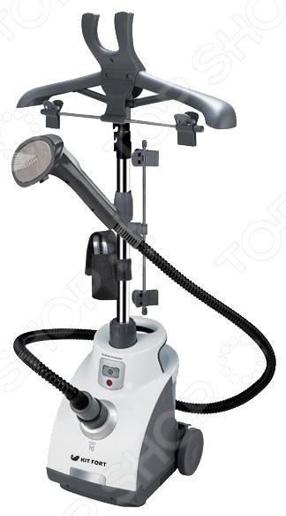 Отпариватель KITFORT КТ-910 отпариватель для одежды mie stiro 1300