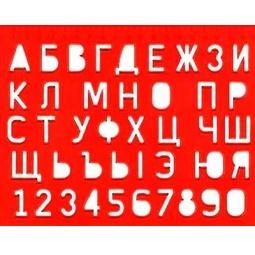 фото Трафарет пластиковый Луч «Буквы и цифры». В ассортименте