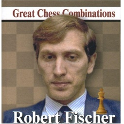 фото Роберт Фишер. Лучшие шахматные комбинации