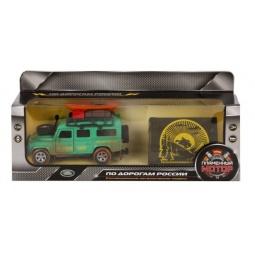 фото Машина инерционная Пламенный Мотор Land Rover «Трофи»