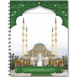 Купить Тетрадь на гребне Феникс «Мечеть» 1