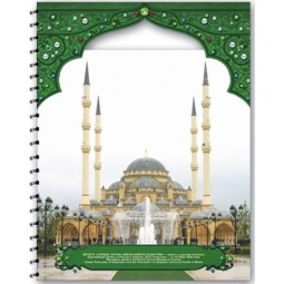 фото Тетрадь на гребне Феникс «Мечеть» 1