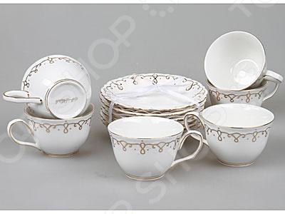 Чайный сервиз Rosenberg 8673