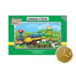 фото Набор железной дороги игрушечный Голубая стрела «Голубая стрела» 87149