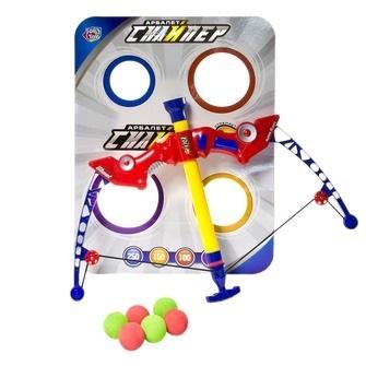 Арбалет с шариками Joy Toy «Снайпер» Р40909. В ассортименте