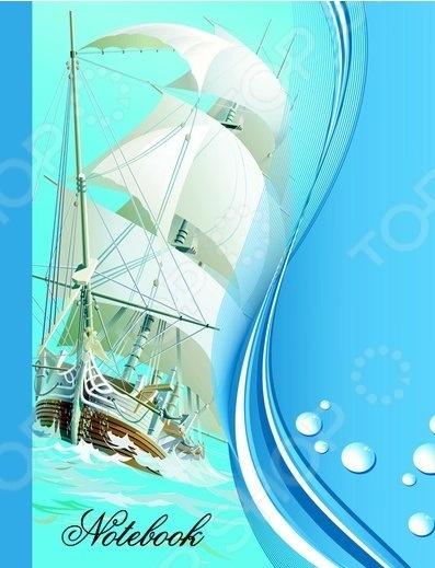 Блокнот Бриз «Кораблик»