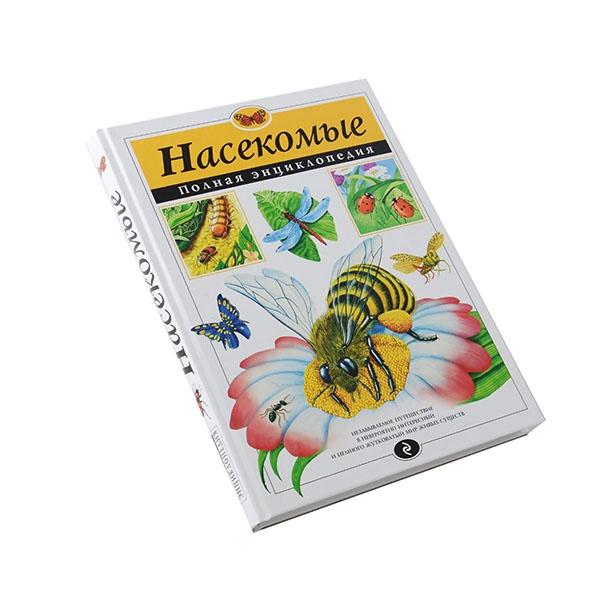 Насекомые. Полная энциклопедияЖивотные. Растения. Природа<br>Энциклопедия насекомых - уникальное, не имеющее себе равных издание, которое будет интересно и детям, и взрослым. Известные британские энтомологи объездили весь мир, чтобы специально для этой книги собрать тысячи любопытных и малоизвестных фактов о всех видах насекомых, включая самые редкие и экзотические. Лучшие художники Англии несколько лет работали над иллюстрациями к этому изданию, стараясь добиться эффекта полного проникновения в мир насекомых - объемный, яркий, наполненный звуками и запахами. И им это блестяще удалось. Путешествуя по страницам этой великолепной книги, вы узнаете не только о том, кто в мире насекомых самый быстрый, самый умный, самый ядовитый, самый сильный и самый агрессивный, но также и то, где насекомые живут, что они едят и с кем предпочитают дружить. Только, пожалуйста, не пугайтесь, если на одной из страниц вдруг наткнетесь на какого-нибудь ужасного монстра, - это всего лишь книга, завораживающая и немного пугающая, но невероятно интересная!<br>