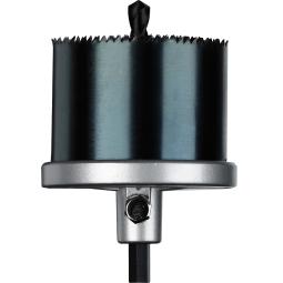Купить Набор коронок пильных Bosch 2609255636
