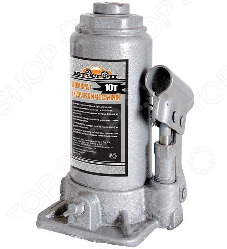 Домкрат гидравлический бутылочный Автостоп AJ-010