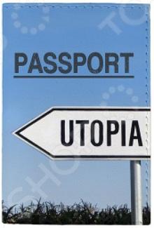 Обложка для паспорта Mitya Veselkov Utopia utopia