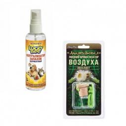 фото Набор для уборки Lucky Bee нейтрализатор запахов LB 7512 и ароматизатор PM 1385