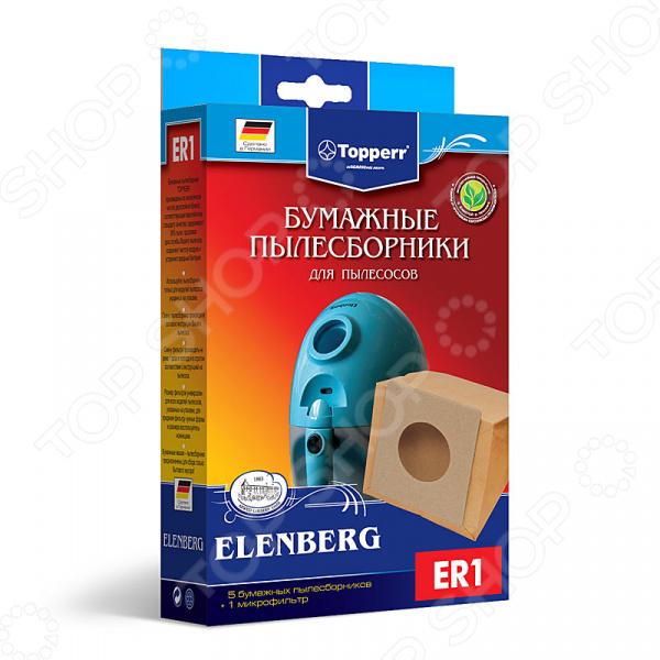 Фильтр для пылесоса Topperr ER 1Аксессуары для пылесосов<br>Фильтр для пылесоса Topperr ER 1 комплект бумажных фильтров-мешков из качественной, экологически чистой двухслойной бумаги, которая отличается прочной поверхностью и устойчивостью к разрывам. Фильтр идеально справится с улавливанием из воздуха мелкодисперсной пыли, в которой содержатся различные аллергены, тем самым обеспечивая чистый и свежий воздух сразу после уборки. Задерживает до 99 пыли, тем самым продлевая срок службы мотора пылесоса и сохраняя воздух чистым. Изделие послужит настоящим гранатом чистой уборки и вашего здоровья. В набор входят 5 бумажных пылесборника и 1 моторный фильтр. Фильтр для пылесоса Topperr ER 1 совместим с пылесосом ELENBERG следующих моделей: VC-2002, VC-2004.<br>