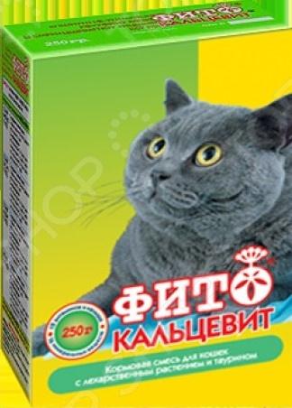 Добавка витаминно-минеральная для кошек Биофармтокс «Фитокальцевит»Витамины. Добавки для кошек<br>Добавка витаминно-минеральная для кошек Биофармтокс Фитокальцевит необходимый для кошек препарат, прием которого способствует профилактике и лечению рахита, восстановлению поврежденного кожного покрова, улучшению пищеварения и обмена веществ, укреплению иммунитета, улучшению состояния зубов. Входящий в состав таурин улучшает зрение, нормализует работу сердечно-сосудистой системы. Помимо этого в состав добавки входит большое количество различных минеральных веществ и витаминов. Состав на 100г : белки 19 , жиры 5 , А 2000МЕ, В1 3 мг, В12 0,1 мг, В2 2 мг, В4 500 мг, В6 2 мг, D3 500МЕ, Е 15 мг, биотин 0,4 мг, пантотеновая кислота 3 мг, никотиновая кислота 20 мг, фолиевая кислота 0,4 мг, кальций 15г, фосфор 7г, калий 1,3г, йод 0,3 мг, кремний 30 мг, магний 340 мг, натрий 240 мг, сера 600 мг, фтор 0,3 мг, железо 100 мг, медь 1,4 мг, цинк 13 мг, марганец 12 мг, таурин 500 мг. Показания к применению: для котят до 1-го месяца 1 ч.л., 1-3 месяца 3 ч.л., взрослые особи 1-1,5 ст.л. Не рекомендуется для кошек в период 1 недели после родов, а также во время каких-либо кишечных расстройств. Хранить в сухом месте, при температуре не более 30 градусов.<br>