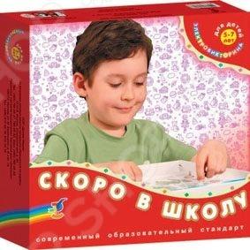 Игрушка развивающая Дрофа «Электровикторина. Скоро в школу»