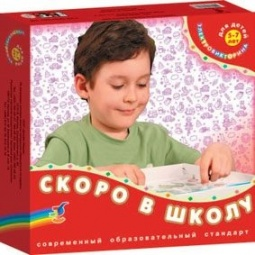фото Игрушка развивающая Дрофа «Электровикторина. Скоро в школу»