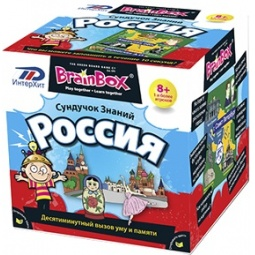 Купить Сундучок знаний BrainBox «Россия»