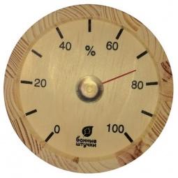фото Гигрометр круглый для бани и сауны Банные штучки
