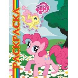 фото Мой маленький пони. Раскраска