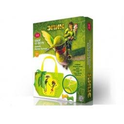 Купить Набор для шитья сумочки Делай с Мамой ЭПИК. Лесные жители