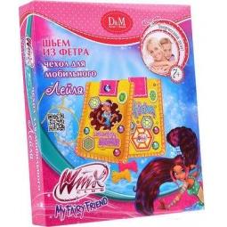 Купить Набор для создания чехла для мобильного Делай с Мамой «Лейла»