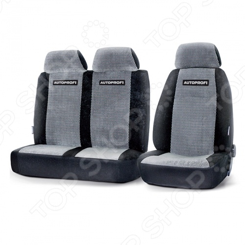 Набор чехлов для передних сидений Autoprofi GAZ-002, Накидки на сидения. Накладки на ремни - артикул: 576045