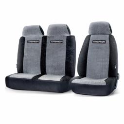 Купить Набор чехлов для передних сидений Autoprofi GAZ-002