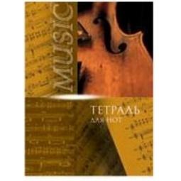 фото Тетрадь для нот вертикальная Бриз «Старинная скрипка»