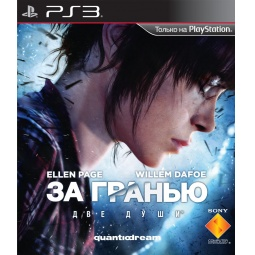 Игра для PS3 Soft Club 847656