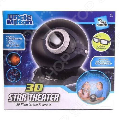 фото 3D-проектор Uncle Milton «Звездный театр», Световые установки