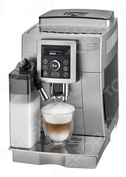 Кофемашина DeLonghi ECAM 23 460 это современный профессиональный аппарат, сочетающий в себе компактность, функциональность и практичность. Модель мощностью 1450 Вт позволяет приготовить эспрессо или капучино нажатием буквально одной кнопки. Благодаря наличию специальных режимов работы у вас есть возможность: регулировки крепости кофе, температуры напитка, регулировки порции горячей воды и уровня предварительного смачивания. Встроенная кофемолка позволяет регулировать степень помола зерен 13 степеней . Кроме того, устройство оснащено функцией приготовления двух чашек одновременно, индикатором включения выключения, подогревом и подсветкой чашек, лотком для жмыха на 14 порций, съемным лотком для сбора капель с индикатором уровня воды , а также фильтром для воды. Вся сопутствующая информация отображается на двухстрочном дисплее с иконками. Автоматическое ополаскивание, программа очистки от накипи и напоминатель промывки капучинатора гарантируют долгий срок службы и идеальный вкус любимого напитка. Благодаря стильному дизайну кофемашина DeLonghi ECAM 23 460 впишется в любую современную кухню.