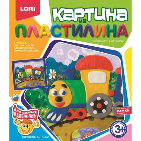 Купить Набор для создания картины из пластилина Lori «Паровозик»