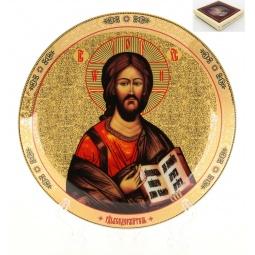 Купить Тарелка декоративная Elan Gallery «Иисус Христос» 690584
