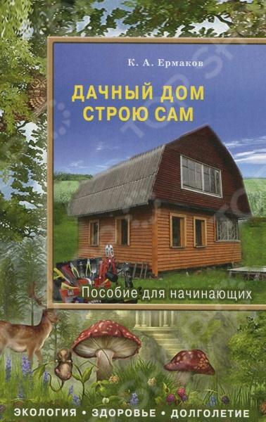 Диля 978-5-4236-0227-7
