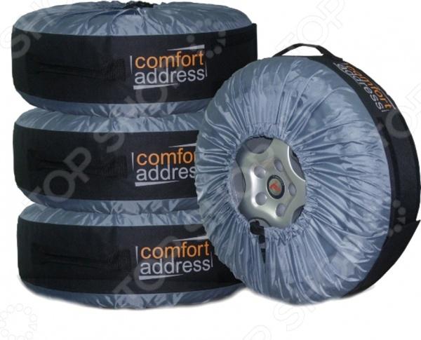 Набор чехлов для хранения колес Comfort Address BAG-016 цена 2017