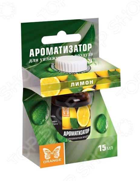 Ароматизатор для увлажнителя воздуха Orange «Лимон» автомобильные ароматизаторы chupa chups ароматизатор воздуха chp303