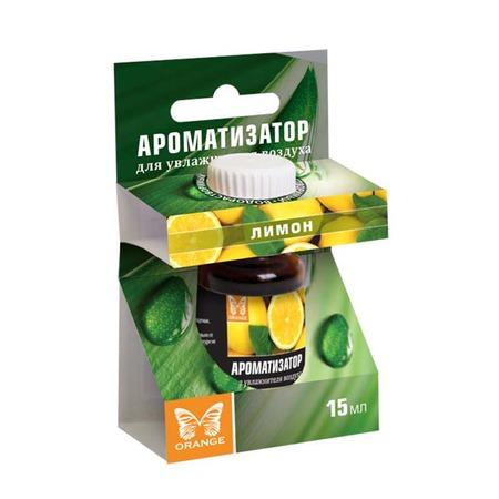 Купить Ароматизатор для увлажнителя воздуха Orange «Лимон»