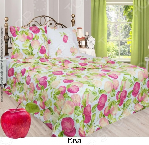 Комплект постельного белья Сова и Жаворонок «Ева». 1,5-спальный