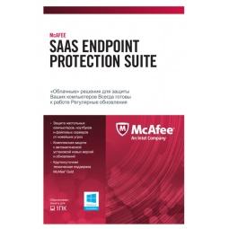 Купить Антивирусное программное обеспечение McAfee Original SaaS Endpoint Protection Suite. Activation Code Card, 1 year, Russian