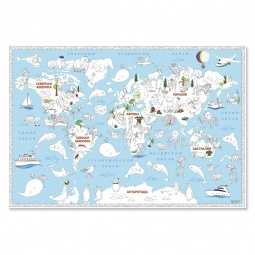 фото Раскраска-карта Геодом «Обитатели Земли»