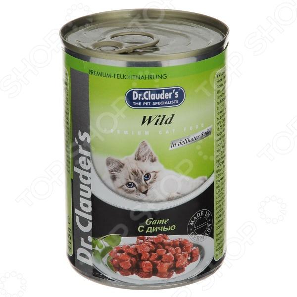 Корм консервированный для кошек Dr. Clauders Wild in Delikater SosseВлажные корма<br>Корм консервированный для кошек Dr. Clauder 39;s Wild in Delikater Sosse полноценное сбалансированное питание, которое идеально пойдет для кормления взрослых кошек всех пород. Благодаря тому, что в состав и корма входит большое количество чистого и натурального мяса, его по достоинству оценят даже самые капризные и разборчивые в еде питомцы. Приятный и натуральный вкус мяса дичи не испорчен искусственными красителями, консервантами и усилителями вкуса. Помимо свежего мяса, рацион также содержит другие высококачественные ингредиенты, чьи питательные вещества, витамины и минералы удовлетворят естественные потребности любой кошки, независимо от её образа жизни: пассивного или активного. Суточная норма кормления. Кормом консервированным для кошек Dr. Clauder 39;s Wild in Delikater Sosse не следует полностью заменять сухой корм. Рекомендованное количество корма следует корректировать в зависимости от особенностей и потребностей вашей кошки, её физического состояния и образа жизни. Корм рекомендуется давать комнатной температуры. Внимание! Всегда следите за тем, чтобы у вашей кошки была чистая и свежая вода в миске.<br>