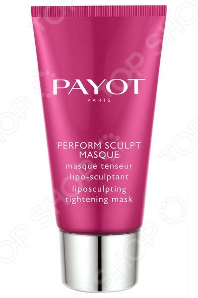 Маска для лица моделирующая Payot Perform Lift payot perform sculpt masque маска моделирующая для лица с эффектом лифтинга 50 мл