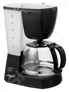 Кофеварка Atlanta ATH-2203Кофеварки<br>Кофеварка Atlanta ATH-2203 это капельная кофеварка, с помощью которой вы сможете приготовить вкусный натуральный кофе. Кувшин кофеварки рассчитан на приготовление 1,250 литров кофе, этого хватит на 7-10 порций, в зависимости от размера чашки. Благодаря наличию специальной подставки с автоподогревом, кофе в колбе долгое время будет оставаться горячим.<br>
