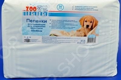 Пеленки для животных впитывающие ЗОО Няня одноразовые пеленки впитывающие для животных зоо няня комфорт 60х90см 5шт